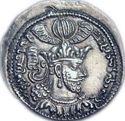 Drachm - Kushano-Sasanian or Kidarite, Varahran type – avers