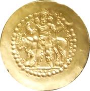 "Dinar - ""kushansha"" Varhran I - 272-273 AD (under Hormizd I) – revers"