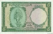 5 Piatres (Cambodia Issue) – revers