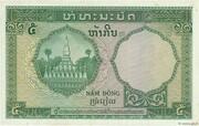 5 Piastres (Laos Issue) – revers