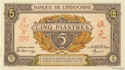 5 Piastres (Brown) – avers
