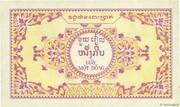 1 Piastre (Cambodia issue) – revers