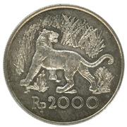 2 000 rupiah (conservation des espèces) – revers