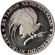 200 rupiah (Indépendance) – revers
