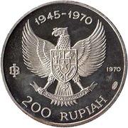 200 rupiah (Indépendance) – avers