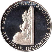250 rupiah (Indépendance) – revers