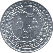 5 rupiah (Planning familial, petit module) – avers
