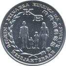 5 rupiah Planning familial (grand module) – avers