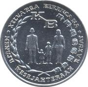 5 rupiah Planning familial (grand module) -  avers