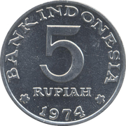 5 rupiah Planning familial (grand module) -  revers