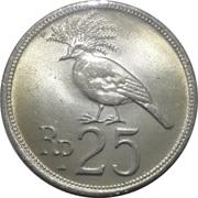 25 rupiah – avers
