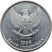 25 rupiah -  avers
