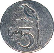 5 rupiah – avers