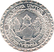 10 rupiah (FAO) – avers