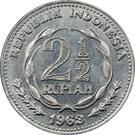2½ Rupiah – avers