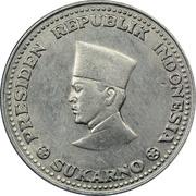 2½ rupiah (Essai) – revers