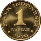 1 rupiah (Essai) – revers