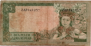 25 Rupiah (Dated 1960, Issued 1964) – revers