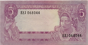 5 Rupiah (Dated 1960, Issued 1964) – revers
