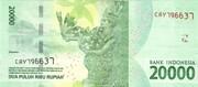 20,000 Rupiah – revers