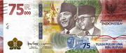 75,000 Rupiah - 75 Years of Independence – avers