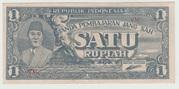 1 Rupiah 1945 – avers