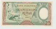 25 Rupiah 1958 – avers