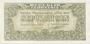 new banknote Indonesia – avers