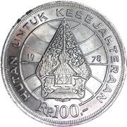 100 rupiah – revers