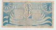 1 Gulden/Roepiah  1948 - – revers