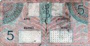 5 Gulden (De Javasche Bank) – revers
