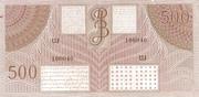 500 Gulden/Roepiah – revers