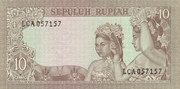 10 Rupiah – revers