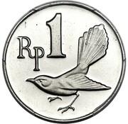 1 rupiah (Essai) – avers