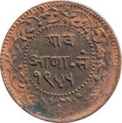 ¼ Anna - Shivaji Rao – revers