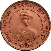 ¼ anna - Yashwant Rao II – avers