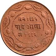 ¼ anna - Yashwant Rao II – revers