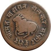 ½ anna - Shivaji Rao – avers