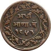 ½ anna - Shivaji Rao – revers