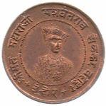 ½ anna - Yashwant Rao II – avers