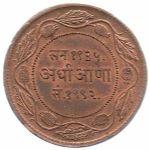 ½ anna - Yashwant Rao II – revers