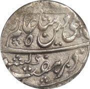 1 Rupee - Shah Alam II (Indore Feudatory - Sironj) – avers