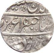 1 Rupee - Alamgir II (Indore Feudatory - Sironj) – avers