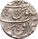 1 Rupee - Alamgir II (Indore Feudatory - Sironj) – revers