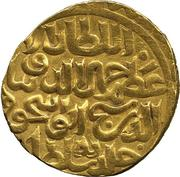 Dinar - Abū Isḥāq (independent of the Ilkhanate 1335-1357 AD - Shiraz mint) – revers
