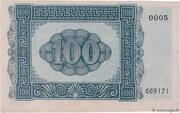 100 Drachmai – revers