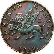 2 lepta - George III – avers