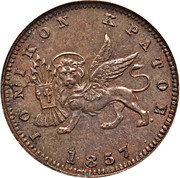 1 lepton - William IV / Victoria – avers