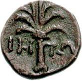 Bronze Æ9 (Ios) – revers