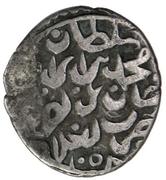 Dirhem - Mehmed IV – revers